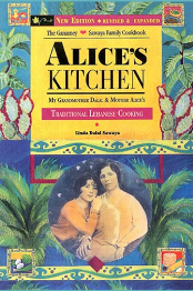 alice's kitchen: traditional lebanese cooking