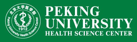 Peking University Health Science Centre logo