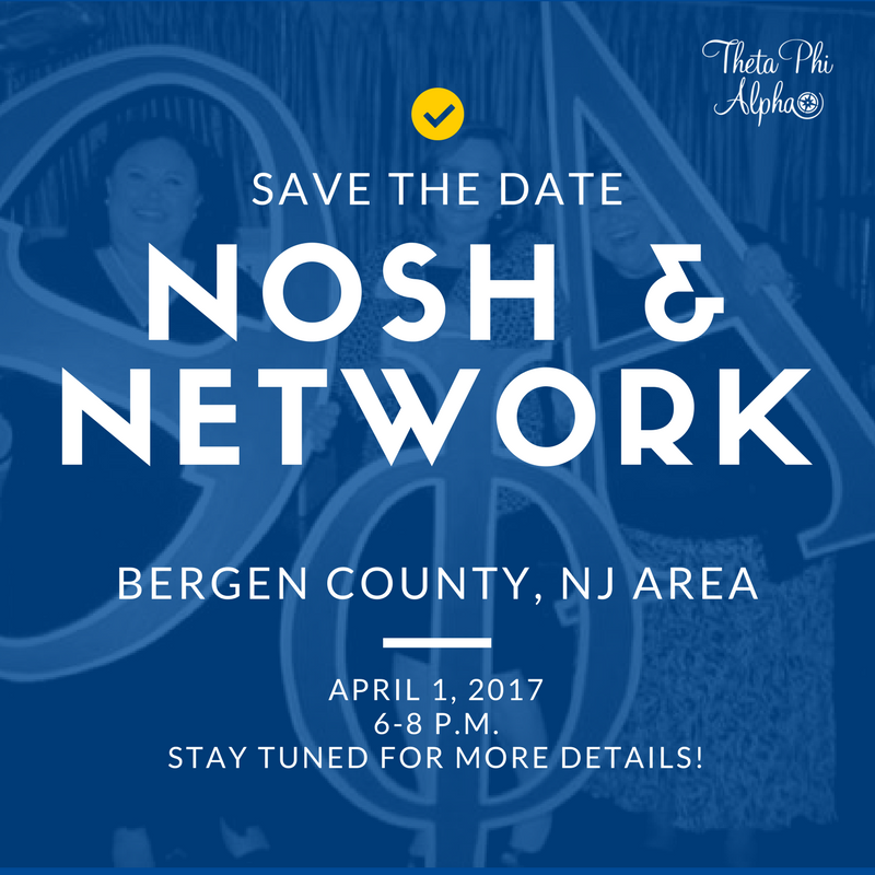 Nosh and Network event in New Jersey