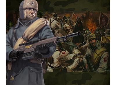 Regimental Focus