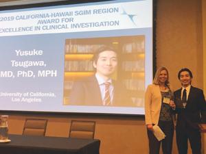 Dr. Yusuke Tsugawa receives SGIM CA-HI award