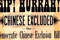 HIP! HURRAH! Chinese Excluded