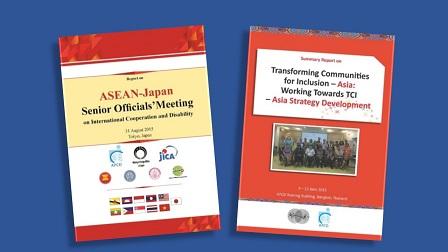 Two new APCD reports