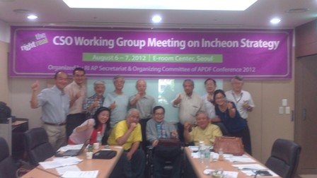 Participants of the Meeting