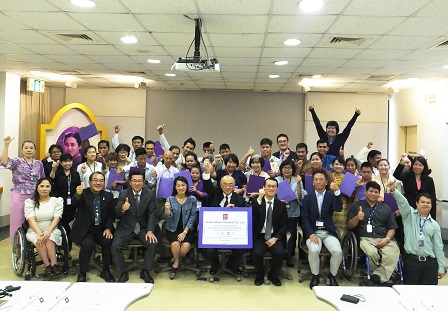 Group photo of participants and key partners in the closing ceremony