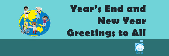 Year's End and New Year Greetings to All