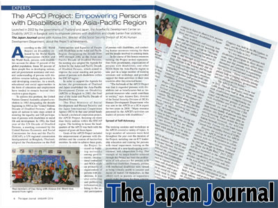 APCD Feature in The Japan Journal