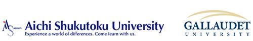 Aichi Shukutoku University Logo and Gallaudet University Logo