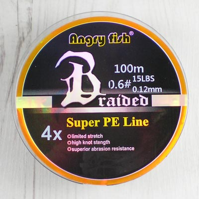 Beastampede Angry Fish White 0.122mm Braided Line