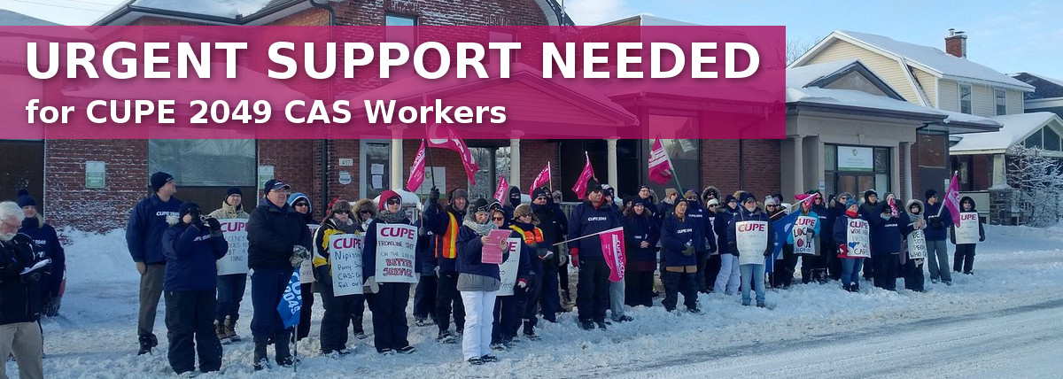 CUPE Local 2049 on strike