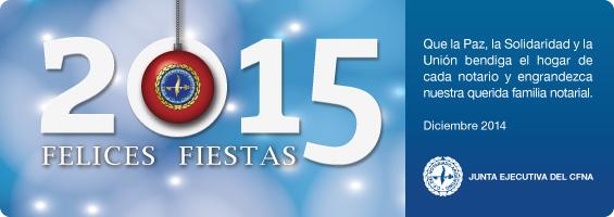 Banner Salutación 2014