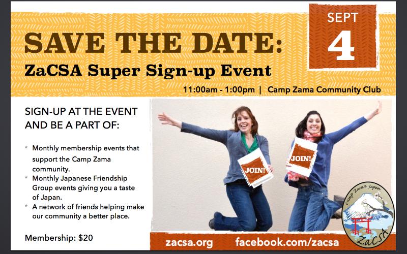 ZaCSA Super Sign-Up Event