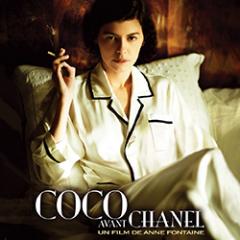 Proyección Coco Avant Chanel en AFM Polanco