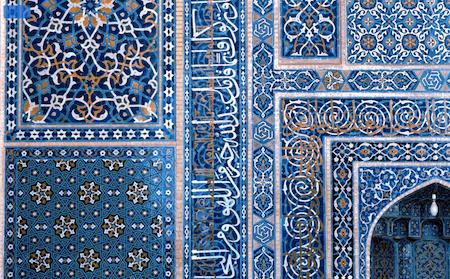 Pattern in Islamic