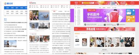 Screenshots of three Chinese websites