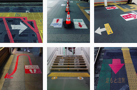 Arrows on the floor in Japanese train stations