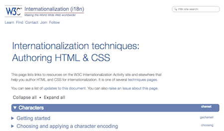 Internationalization techniques