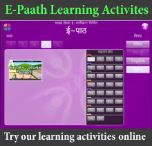 Try our learning activities 'E-Paath' online