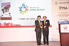 Green seaport awards ceremony