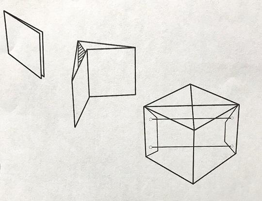 Pop-up cube