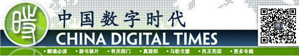 欢迎您邮件订阅《中国数字时代》:-)