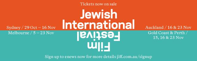 Image of Jewish Film Festival logo