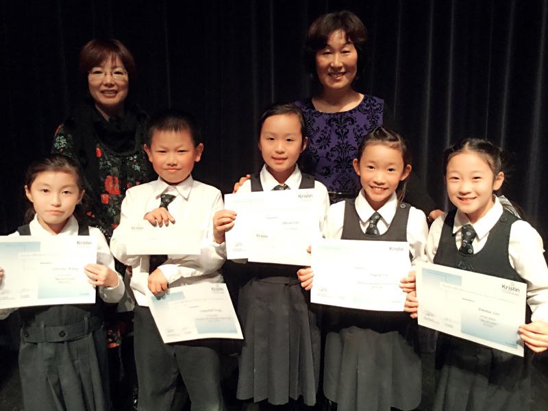 Kristin School Chinese Speech Competition