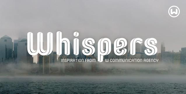 W Whispers Newsletter