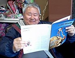 FGBC World reader
