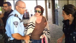 Detained for wearing a tallit at the Western Wall in Israel