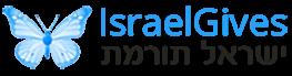 Israel Gives