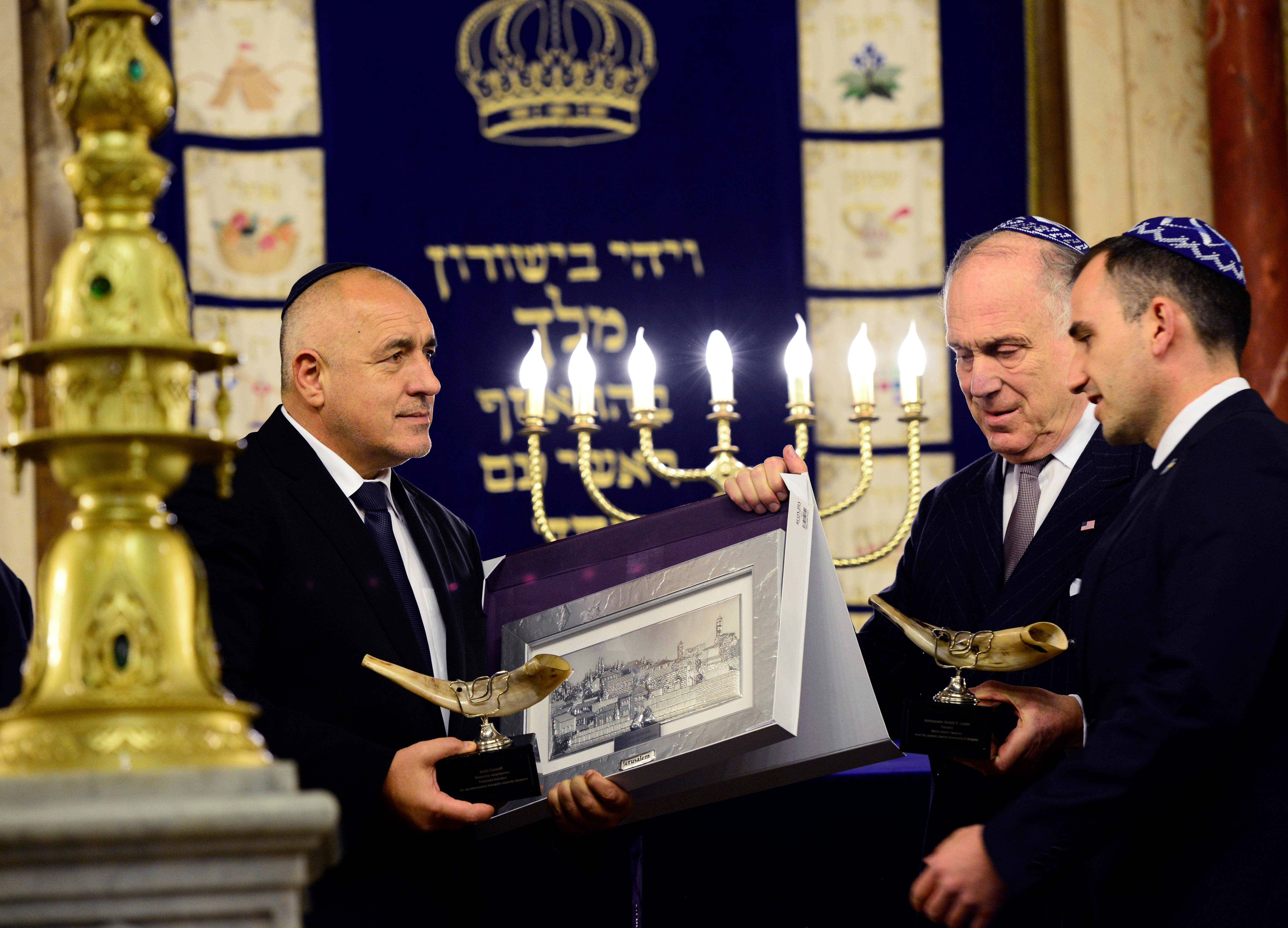Bulgarian Prime Minister Boyko Borisov, World Jewish Congress President Ronald S. Lauder, and President of the Organisation of Jews in Bulgaria 'Shalom' (Credit: Solomon Frances)