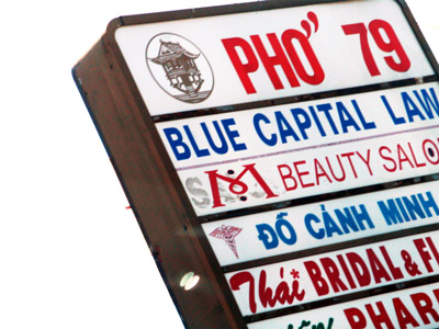 On Pho Restaurant Quality And Service, And Pho 79 Revisited