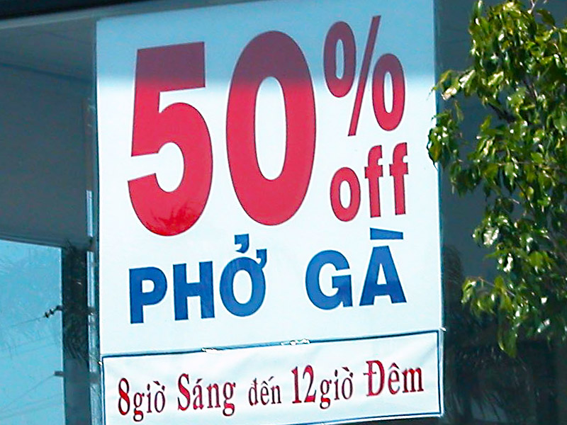 Half Off Pho – Why 50% Off Are Not Such Good Pho Deals