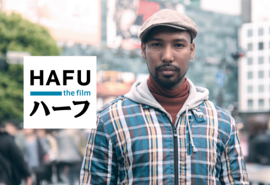 HAFU- the film