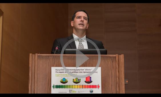 Το παρόν & το μέλλον της εξωτερικής θερμομόνωσης στην ενεργειακή αναβάθμιση κτιρίων στην Ελλάδα