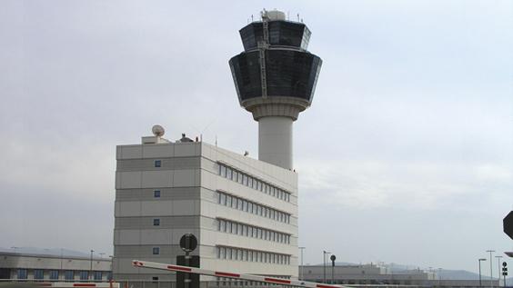 Κτίρια Αερολιμένα Αθηνών