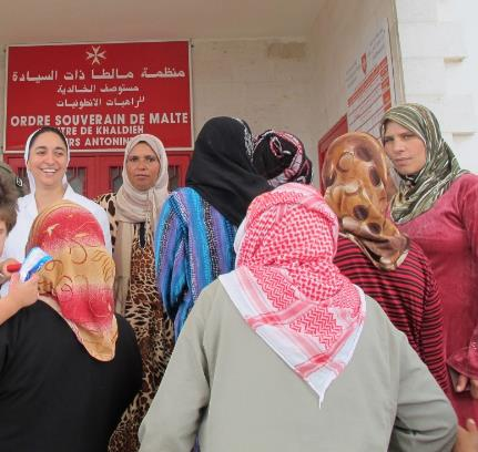 Khaldieh centre