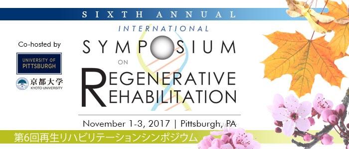 Symposium on Regenerative Rehabilitation