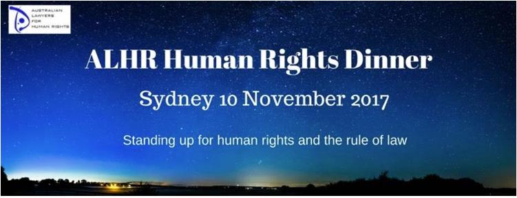 ALHR Human Rights Dinner - Sydney 10 November 2017