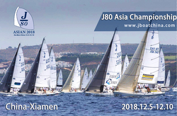Inaugural J/80 Asian Championship Announcement!