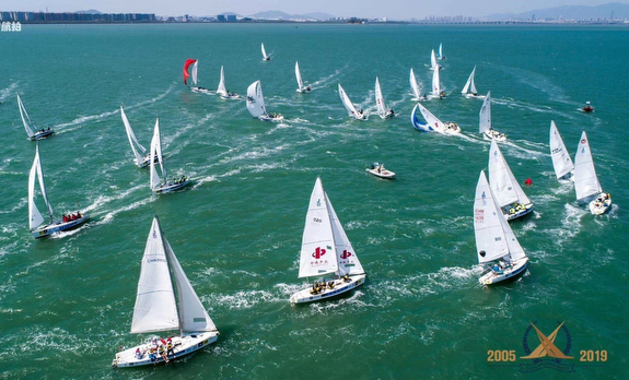 J/80s sailing China Cup off Xiamen