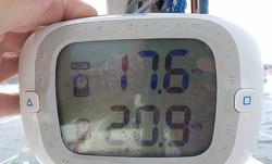 J/105 Arbitrage speed 20.9 kts