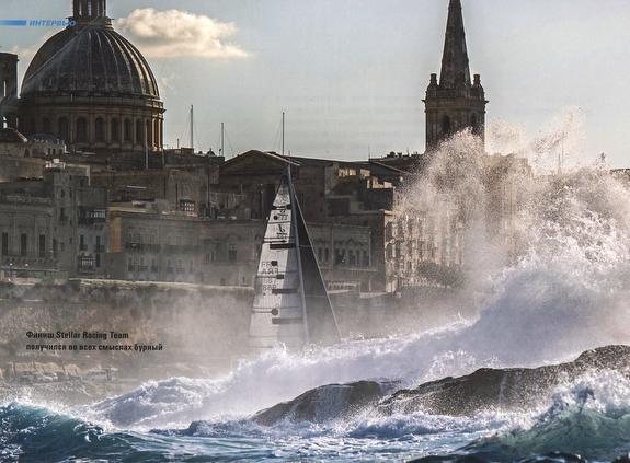 J/122 Stellar Racing team - Rolex Middle Sea Race winner doublehanded