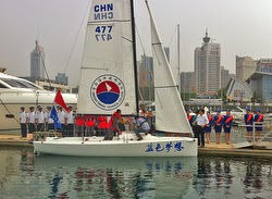 J/70 China- commissioning celebration at Qingdao Maritimie Acadmey & sailing team