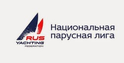 Russian Yachting Federation- sailing J/70s