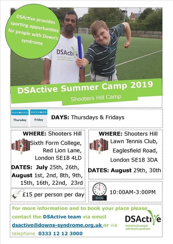 DS Active Camp