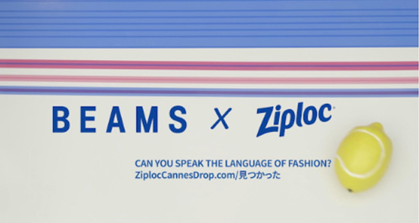 Ziploc x Beams