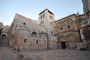 Witness: 4th Century Jerusalem