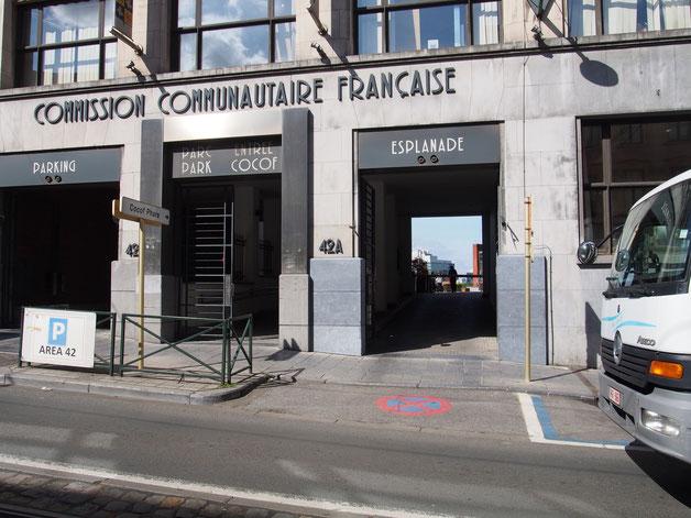 Photo de l'entrée de la Commission Communautaire Française